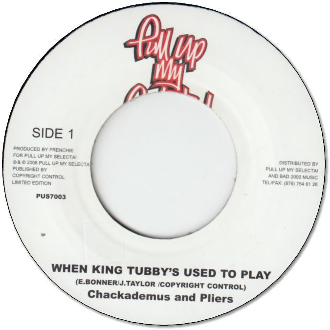 WHEN KING TUBBY USED TO PLAY (EX)