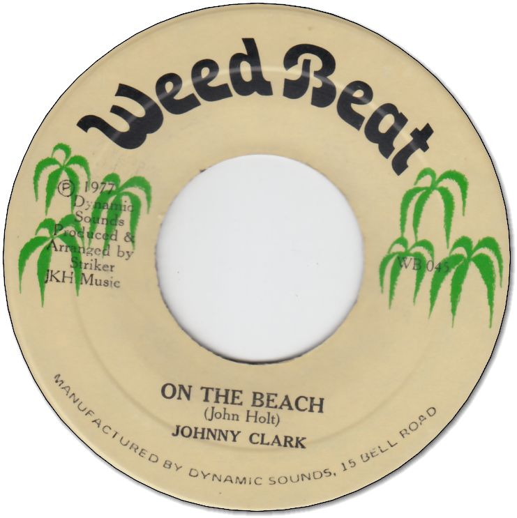 ON THE BEACH (VG+) / VERSION (VG+)