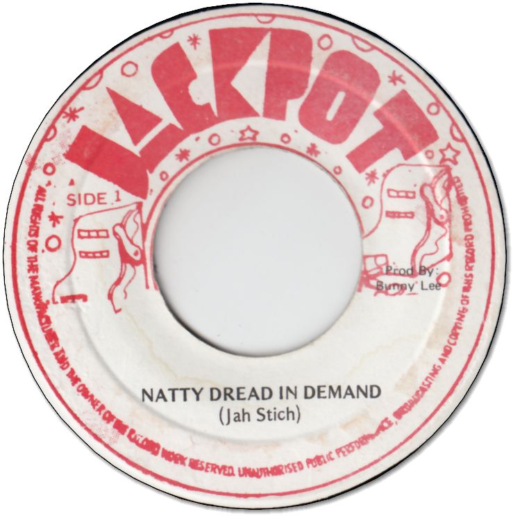 NATTY DREAD IN DEMAND (VG+) / CHANNEL ONE GET DROP (VG)
