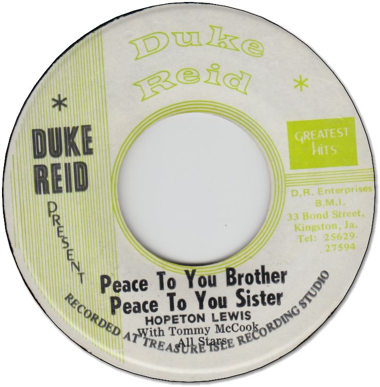 PEACE TOU YOU BROTHER PEACE TO YOU SISTER (VG-) / VERSION