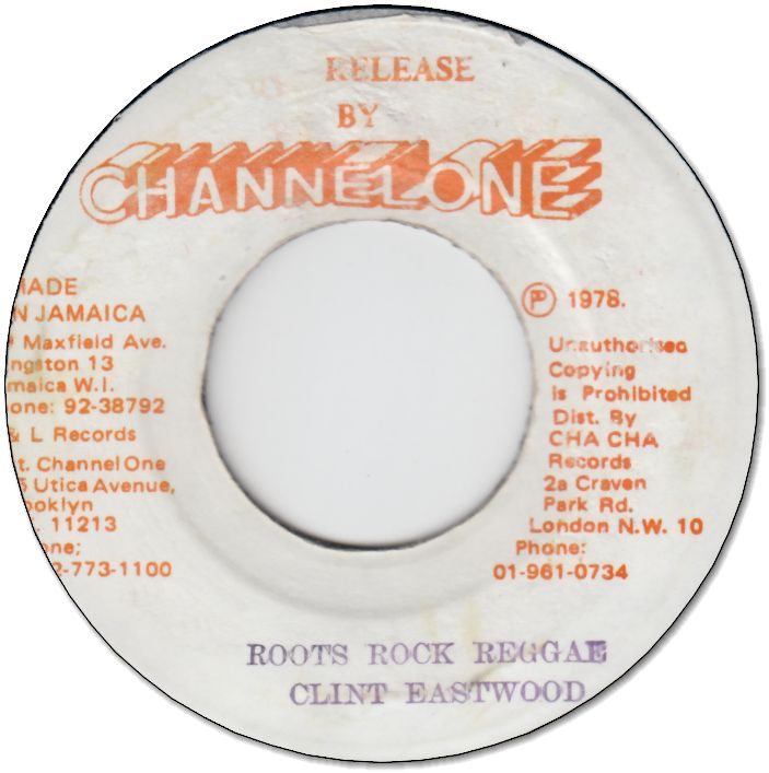 ROOTS ROCK REGGAE (VG+) / VERSION (VG+)