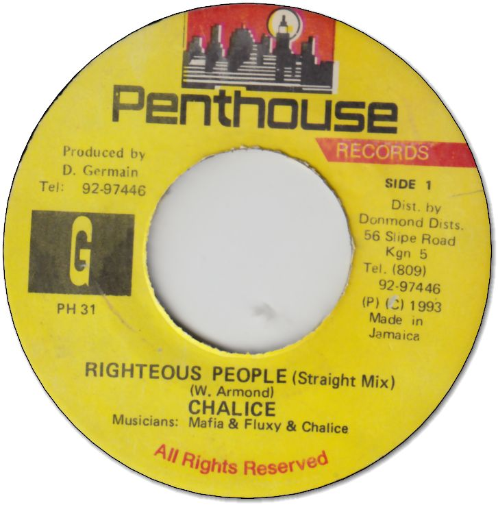 RIGHTEOUS PEOPLE(VG+)