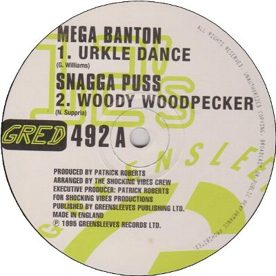 URKLE DANCE (VG+) / WOODY WOODPECKER (VG+)
