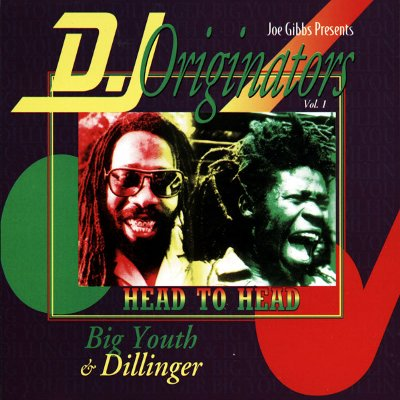 JOE GIBBS presents: DJ ORIGINATORS Vol. 1 - Head To Head