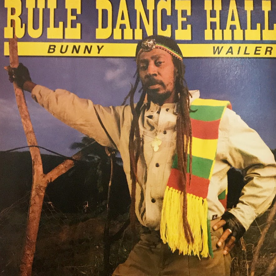 RULE DANCE HALL